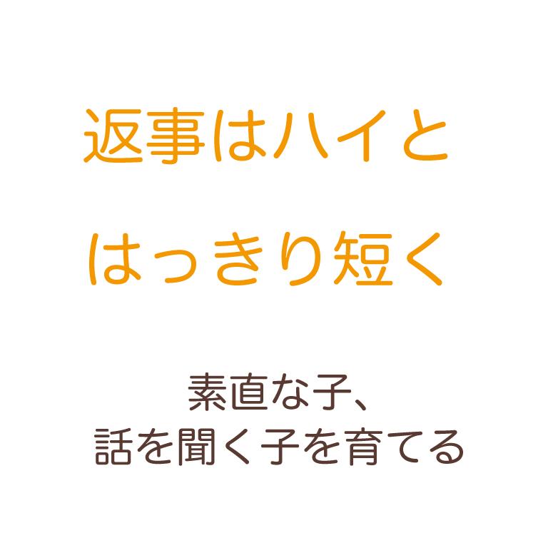 150120_2