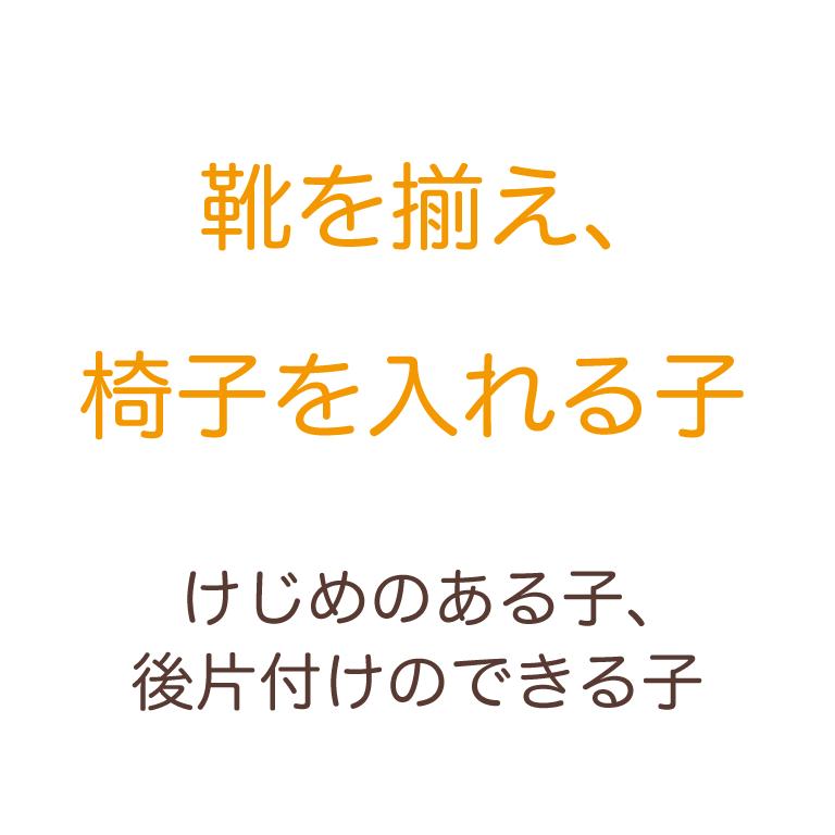 150120_3