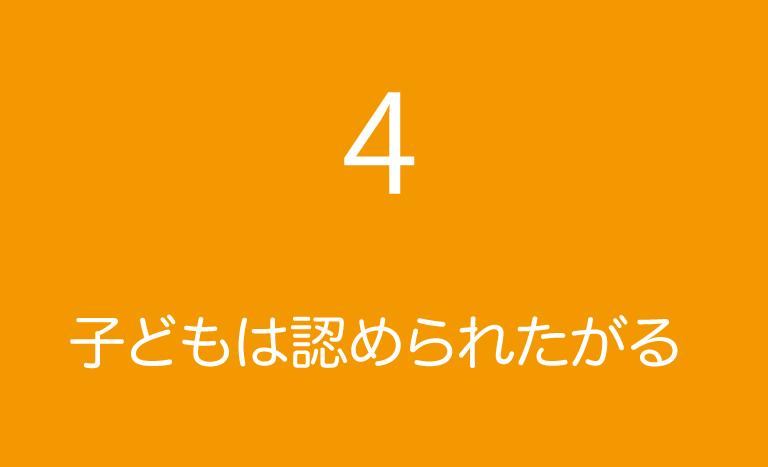 150120_8